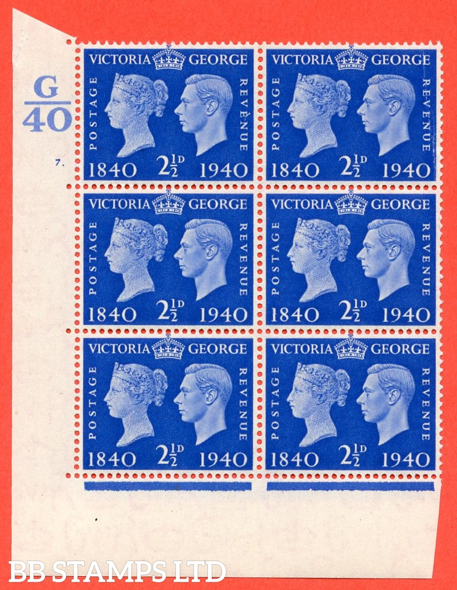 """SG. 483. QCom6. 2½d Ultramarine. A superb UNMOUNTED MINT """" Control G40 cylinder 7 dot """" block of 6 with perf type 5 E/I."""