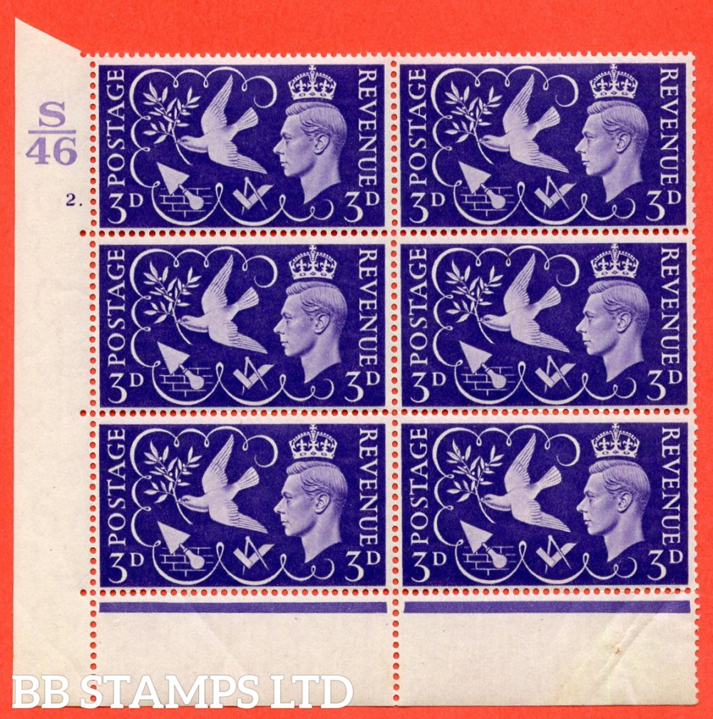 SG. 492. QCom9. 3d Violet. A fine lightly mounted mint. Control S46 cylinder 2 dot cylinder block of 6 perf type 6B E/P.