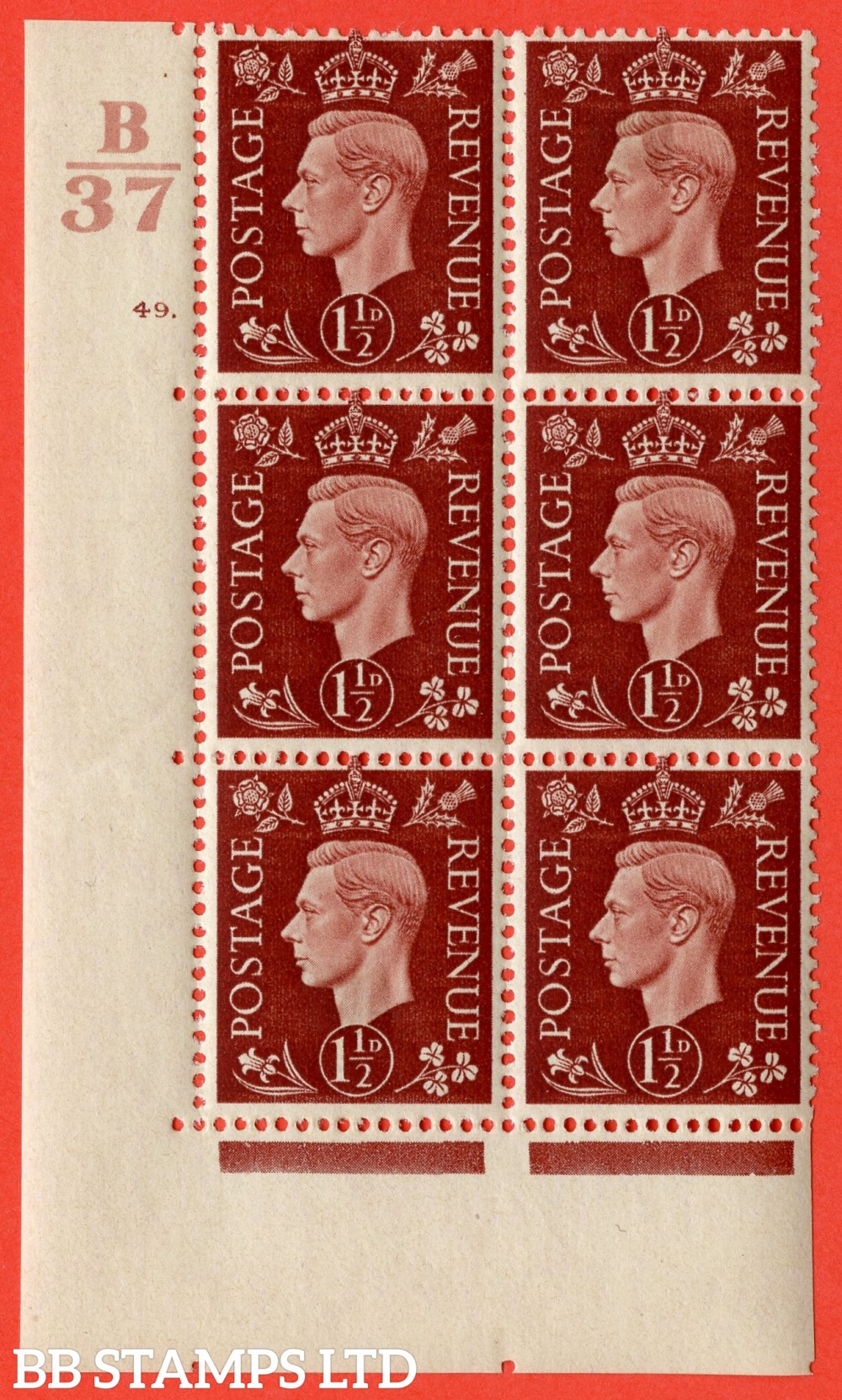 """SG. 464. Q7. 1½d Red-Brown. A fine lightly mounted mint """" Control B37 cylinder 49 dot """" control block of 6 with perf type 5 E/I. with marginal rule."""