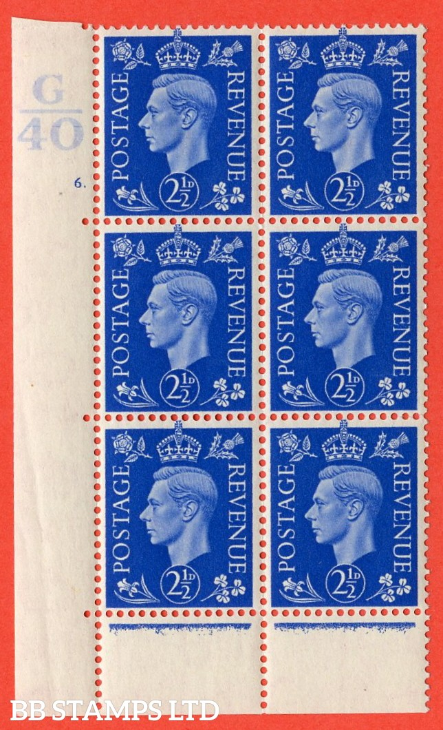 """SG. 466. Q13. d. 2½d Ultramarine.  A superb UNMOUNTED MINT """" Control G40 cylinder 6 (i) dot """" control block of 6 with perf type 6B E/P with marginal rule."""
