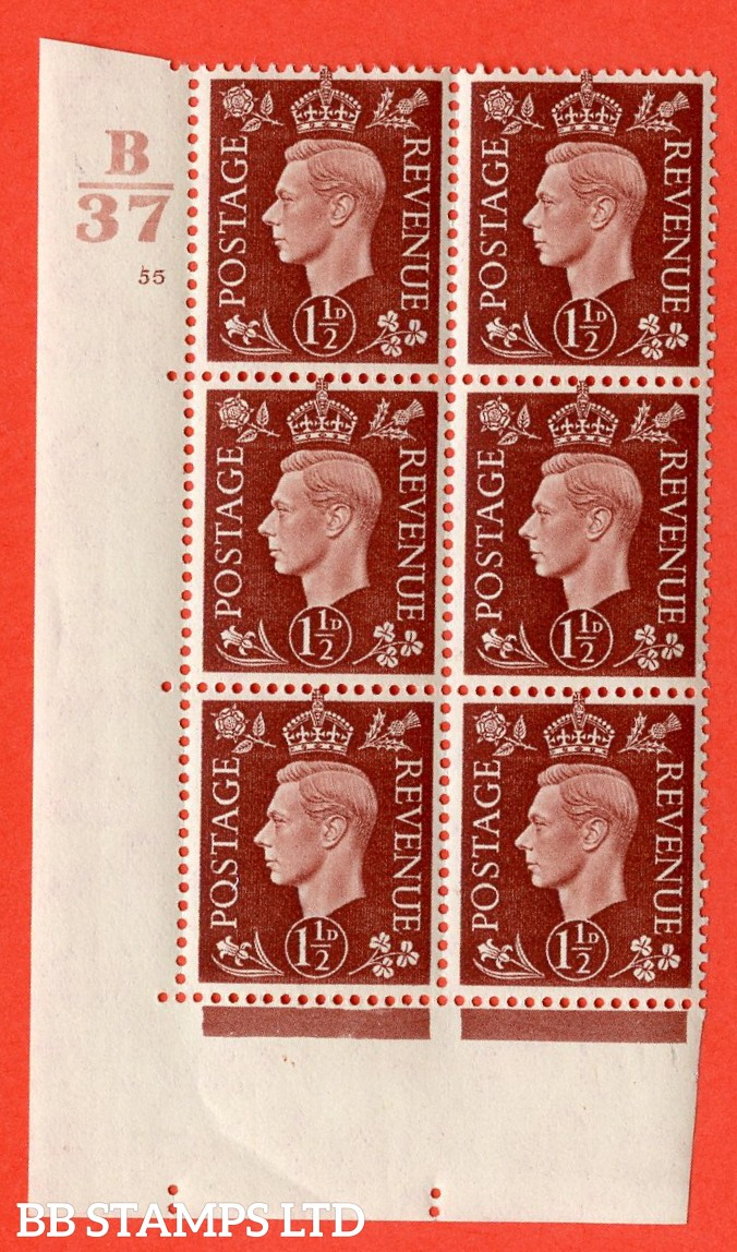 """SG. 464. Q7. 1½d Red-Brown. A superb UNMOUNTED MINT """" Control B37 cylinder 55 no dot """" control block of 6 with perf type 5 E/I. with marginal rule."""