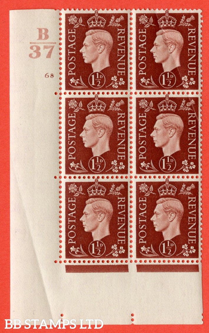 "SG. 464. Q7. 1½d Red-Brown. A superb UNMOUNTED MINT "" Control B37 cylinder 68 no dot "" control block of 6 with perf type 5 E/I. with marginal rule. Creased in margin"