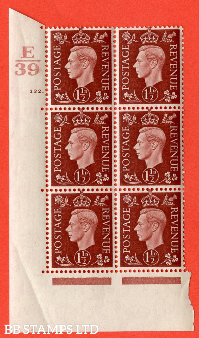 """SG. 464. Q7. 1½d Red-Brown. A superb UNMOUNTED MINT """" Control E39 cylinder 122 dot """" control block of 6 with perf type 5 E/I. with marginal rule. Creased."""