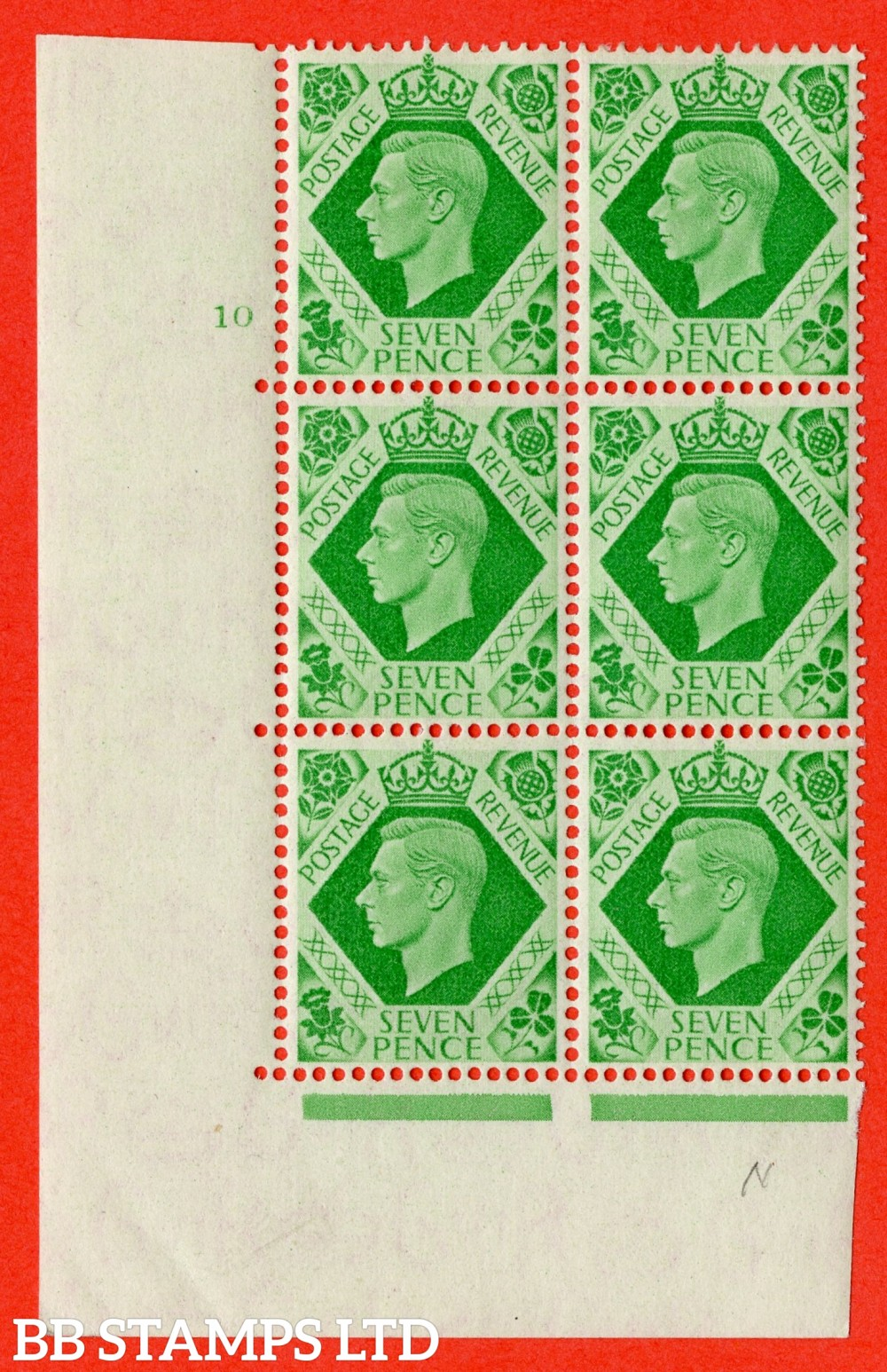 """SG. 471 c. Q23. 7d Emerald-Green. A fine lightly mounted mint """" No Control cylinder 10 no dot """" control block of 6 with perf type 5 E/P with listed variety """" Damaged N in REVENUE """" row 20/2."""