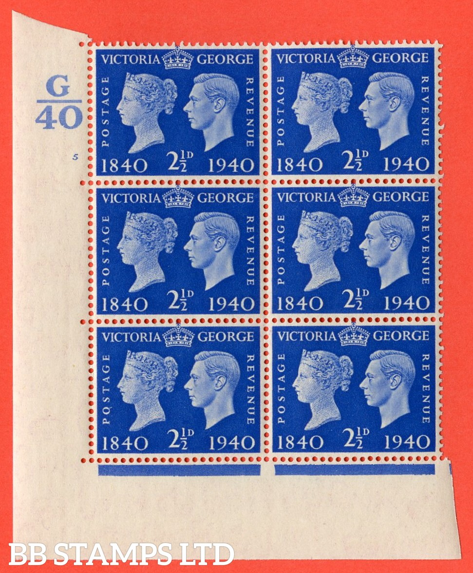 """SG. 483 b. QCom6. 2½d Ultramarine. A superb UNMOUNTED MINT """" Control G40 cylinder 5 no dot """" block of 6 with perf type 5 E/I. With listed variety """" retouched hair and neck """""""