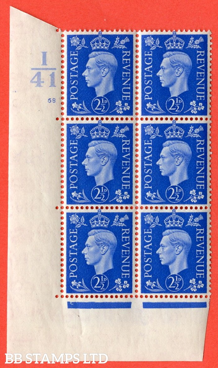 "SG. 466. Q13. 2½d Ultramarine.  A superb UNMOUNTED MINT "" Control I41 cylinder 58 no dot "" control block of 6 with perf type 5 E/I with marginal rule."