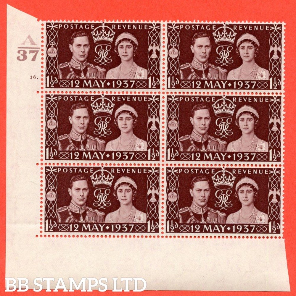 """SG. 461. Qcom1 (i). 1½d maroon. With the listed variety """" pearl in orb """" Row 18/1. A superb UNMOUNTED MINT """" Control A37 cylinder 16 dot """" control block of 6 with perf type 5 E/I."""
