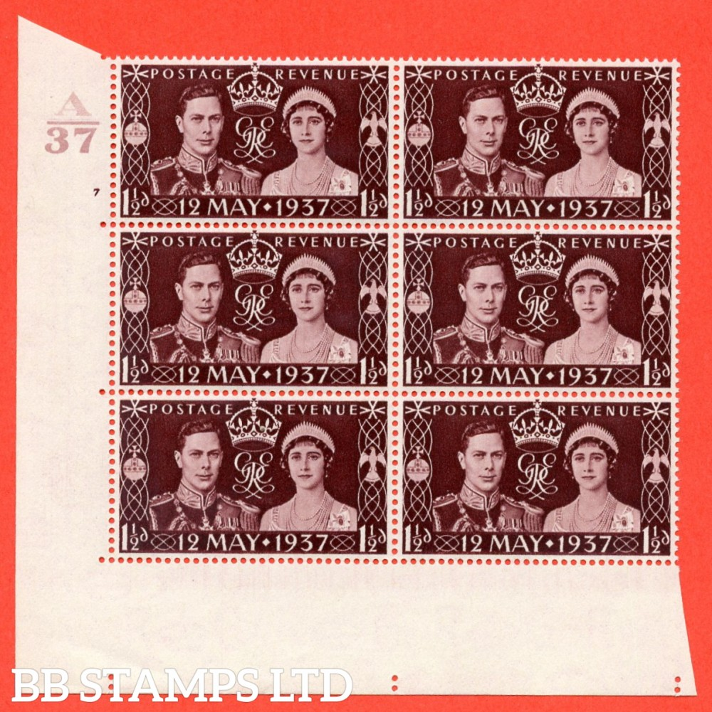 """SG. 461. Qcom1. 1½d maroon. A superb UNMOUNTED MINT """" Control A37 cylinder 7RC no dot """" control block of 6 with perf type 5 E/I."""