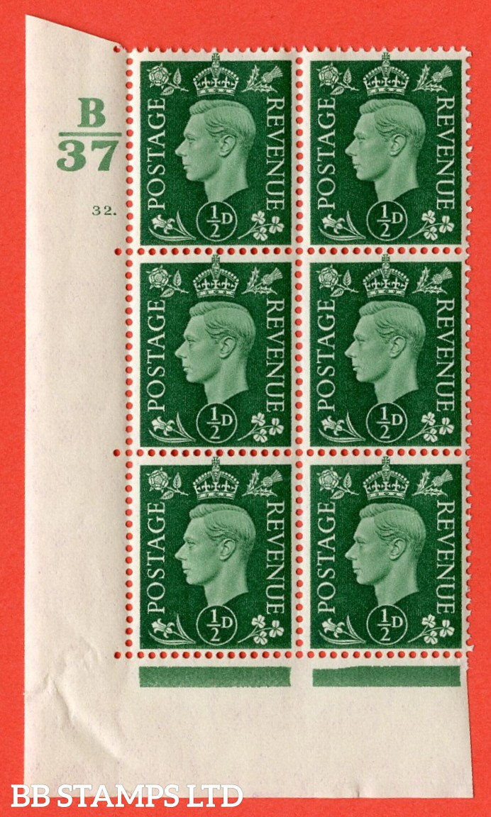 "SG. 462. Q1. ½d Green. A superb UNMOUNTED MINT "" Control B37 cylinder 32 dot "" block of 6 with perf type 5 E/I with marginal rule."