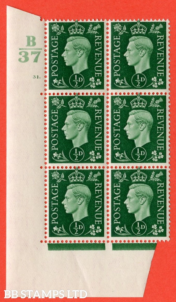 "SG. 462. Q1. ½d Green. A superb UNMOUNTED MINT "" Control B37 cylinder 31 dot "" block of 6 with perf type 5 E/I with marginal rule."