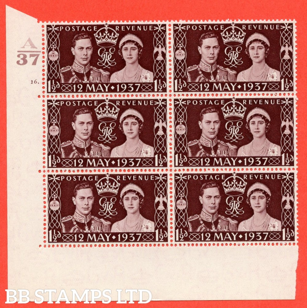 """SG. 461. Qcom1. 1½d maroon. A superb UNMOUNTED MINT """" Control A37 cylinder 16 dot """" control block of 6 with perf type 5 E/I."""