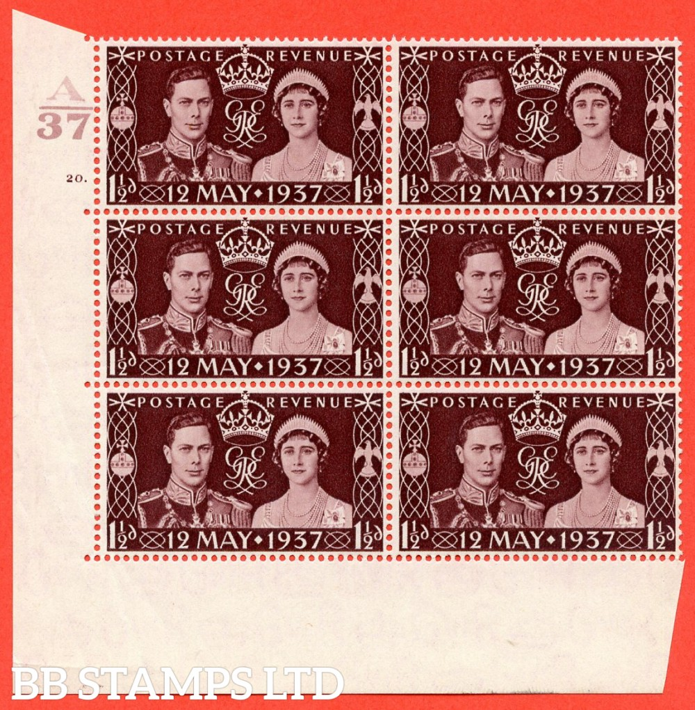 "SG. 461. Qcom1. 1½d maroon. A superb UNMOUNTED MINT "" Control A37 cylinder 20 dot "" control block of 6 with perf type 5 E/I. Creased"