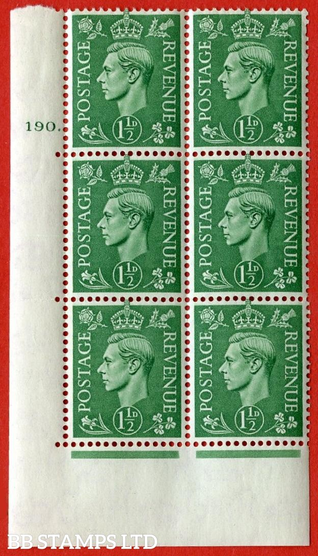 """SG. 505. Q9. 1½d Pale Green. A superb UNMOUNTED MINT """" No Control cylinder 190 dot """" control block of 6 with perf type 5 E/I."""