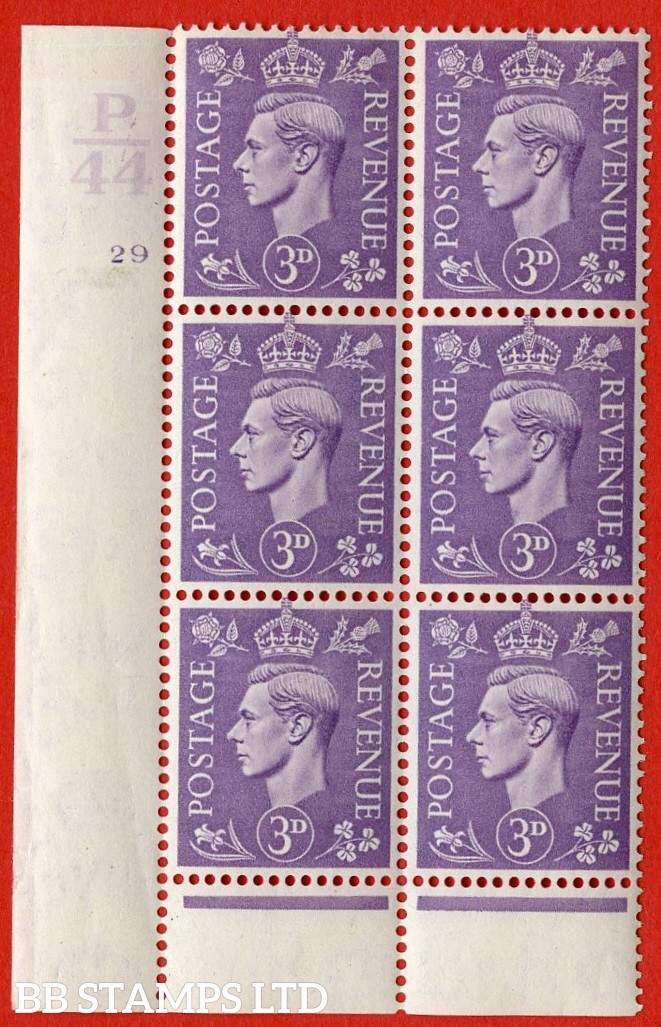 """SG. 490. Q17. 3d pale violet. A very fine lightly mounted mint. """" Control P44 cylinder 29 no dot """" control block of 6 with perf type 6 I/P."""