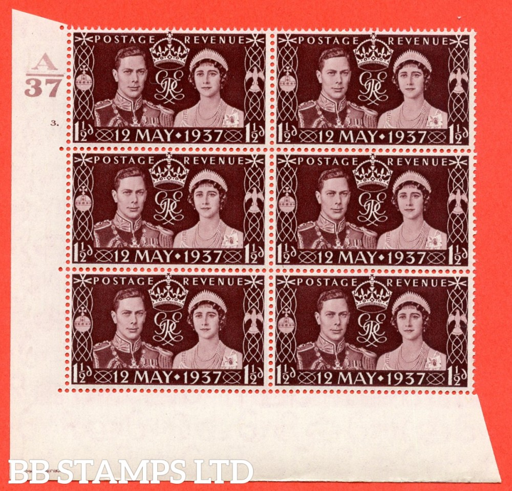 """SG. 461. Qcom1. 1½d maroon. A superb UNMOUNTED MINT """" Control A37 cylinder 3 dot """" control block of 6 with perf type 5 E/I."""