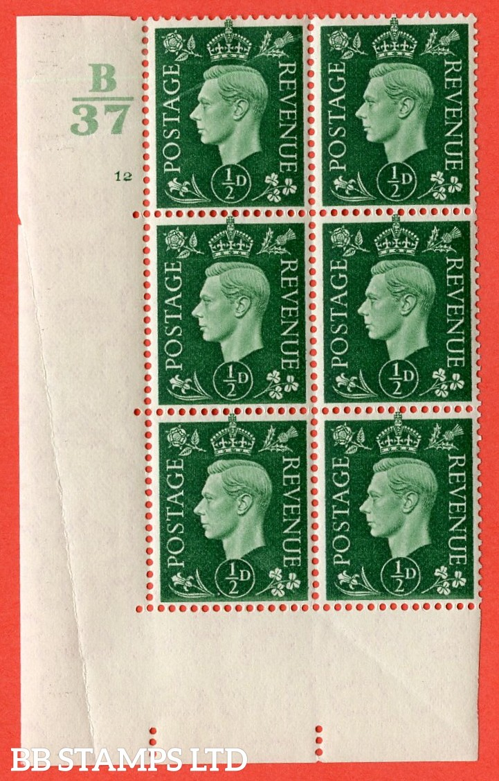 "SG. 462. Q1. ½d Green. A very fine lightly mounted mint "" Control B37 cylinder 12 no dot "" block of 6 with perf type 5 E/I without marginal rule. Creased."