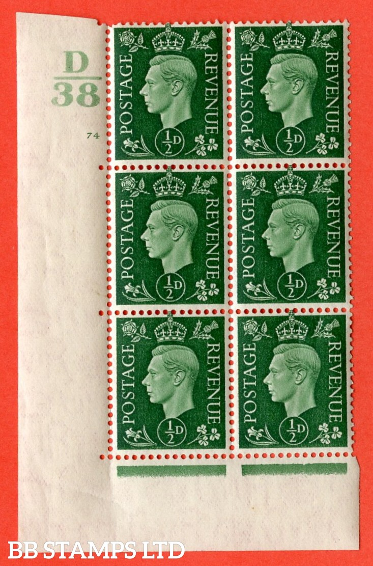 "SG. 462. Q1. ½d Green. A very fine lightly mounted mint "" Control D38 cylinder 74 no dot "" block of 6 with perf type 5 E/I with marginal rule."
