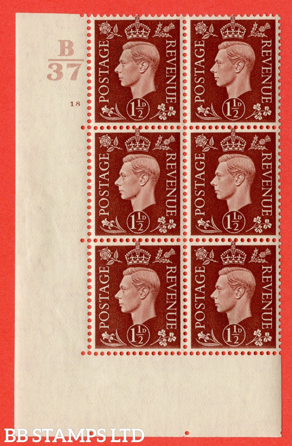 """SG. 464. Q7. 1½d Red-Brown. A fine lightly mounted mint """" Control B37 cylinder 18 no dot """" control block of 6 with perf type 5 E/I. without marginal rule."""