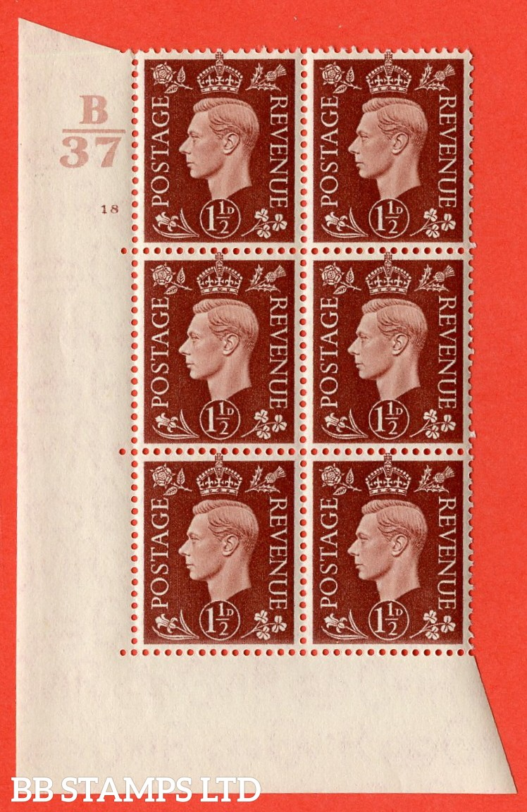 "SG. 464. Q7. 1½d Red-Brown. A very fine mounted mint "" Control B37 cylinder 18 dot "" control block of 6 with perf type 5 E/I. without marginal rule."
