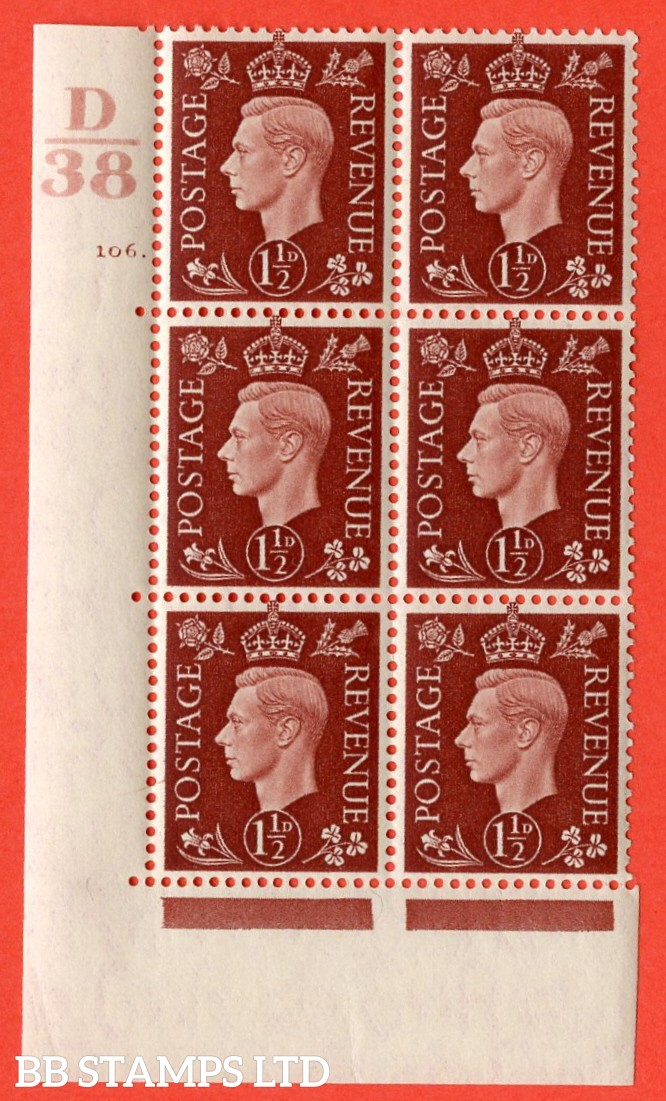 """SG. 464. Q7. 1½d Red-Brown. A superb UNMOUNTED MINT """" Control D38 cylinder 106 dot """" block of 6 with perf type 5 E/I with marginal rule."""