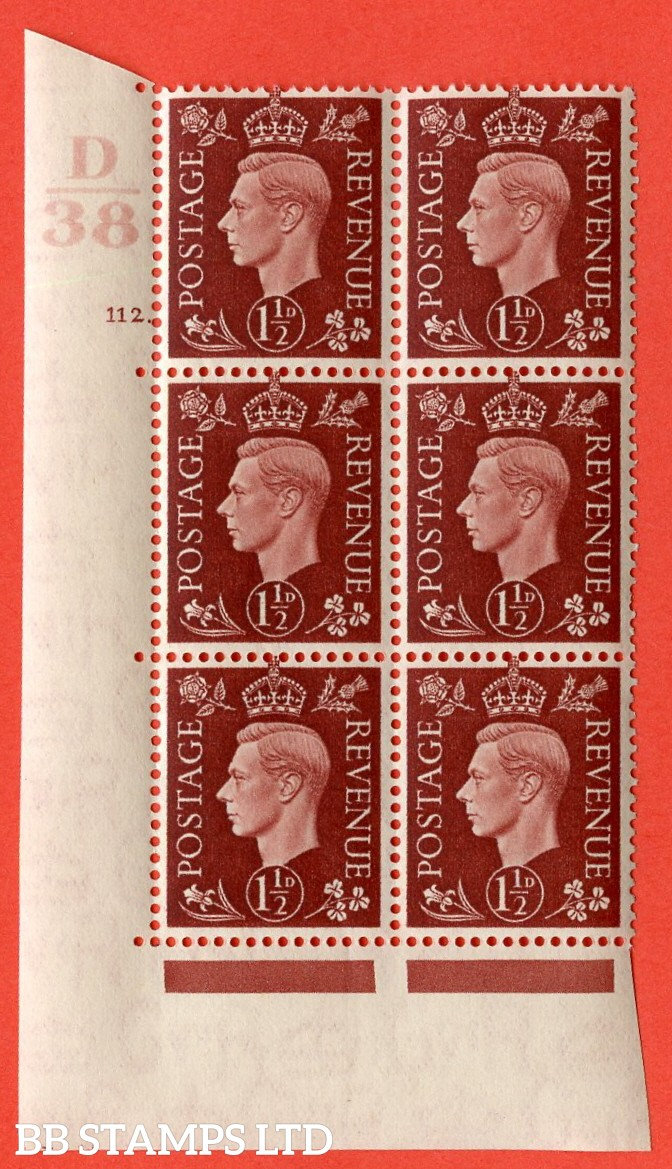 "SG. 464. Q7. 1½d Red-Brown. A superb UNMOUNTED MINT "" Control D38 cylinder 112 dot "" control block of 6 with perf type 5 E/I. with marginal rule."