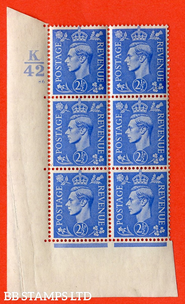 """SG. 489. Q14. 2½d Light ultramarine. A superb UNMOUNTED MINT """" Control K42 cylinder 86 no dot """" control block of 6 with perf type 5 E/I. Creased in margin."""
