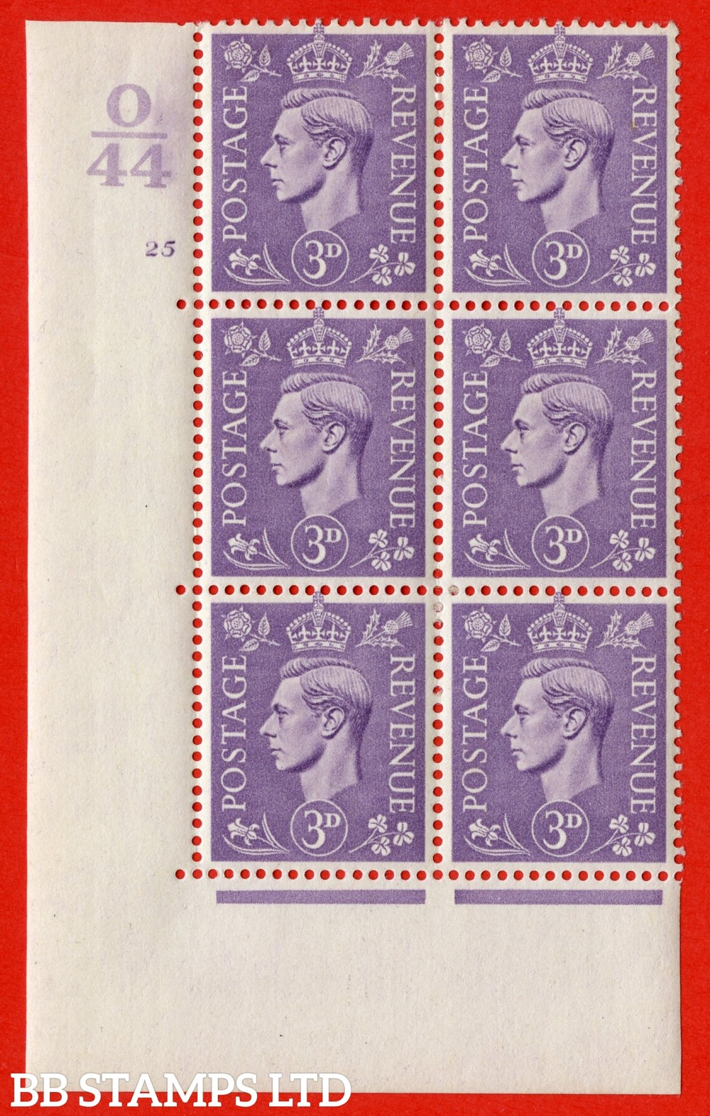 """SG. 490. Q17. 3d pale violet. A very fine lightly mounted mint. """" Control O44 cylinder 25 no dot """" control block of 6 with perf type 5 E/I."""