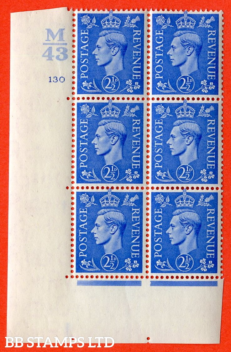 """SG. 489. Q14. 2½d Light ultramarine. A very fine lightly mounted mint """"  Control M43 cylinder 130 no dot """" control block of 6 with perf type 5 E/I."""