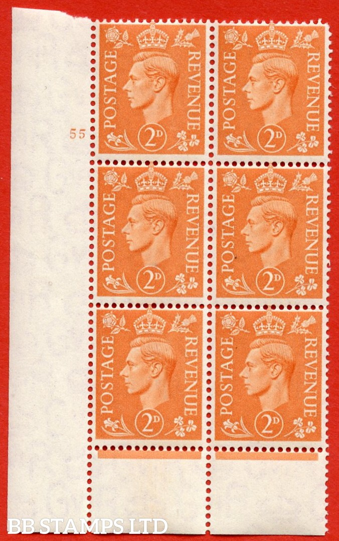 """SG. 488. Q11. 2d Pale Orange. A superb UNMOUNTED MINT """" No Control cylinder 55 no dot """" control block of 6 with perf type 6 I/P."""