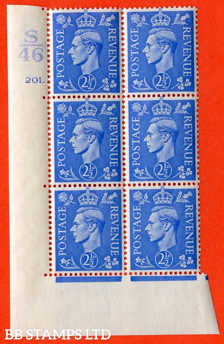 """SG. 489. Q14. 2½d Light ultramarine. A  very fine lightly mounted mint """"  Control S46 cylinder 201 dot """" control block of 6 with perf type 5 E/I."""