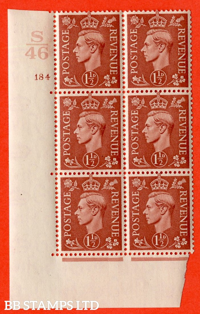 "SG. 487. Q8. 1½d Pale Red-Brown. A superb UNMOUNTED MINT ""  Control S46 cylinder 184 no dot "" control block of 6 with perf type 5 E/I. with marginal rule"