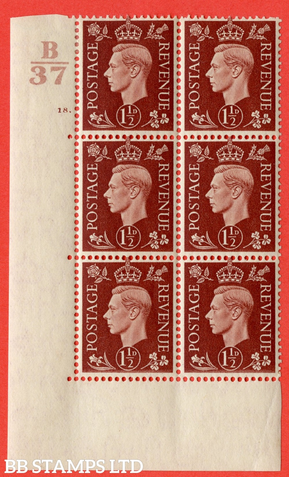 "SG. 464. Q7. 1½d Red-Brown. A fine lightly mounted mint "" Control B37 cylinder 18 dot "" control block of 6 with perf type 5 E/I. without marginal rule."