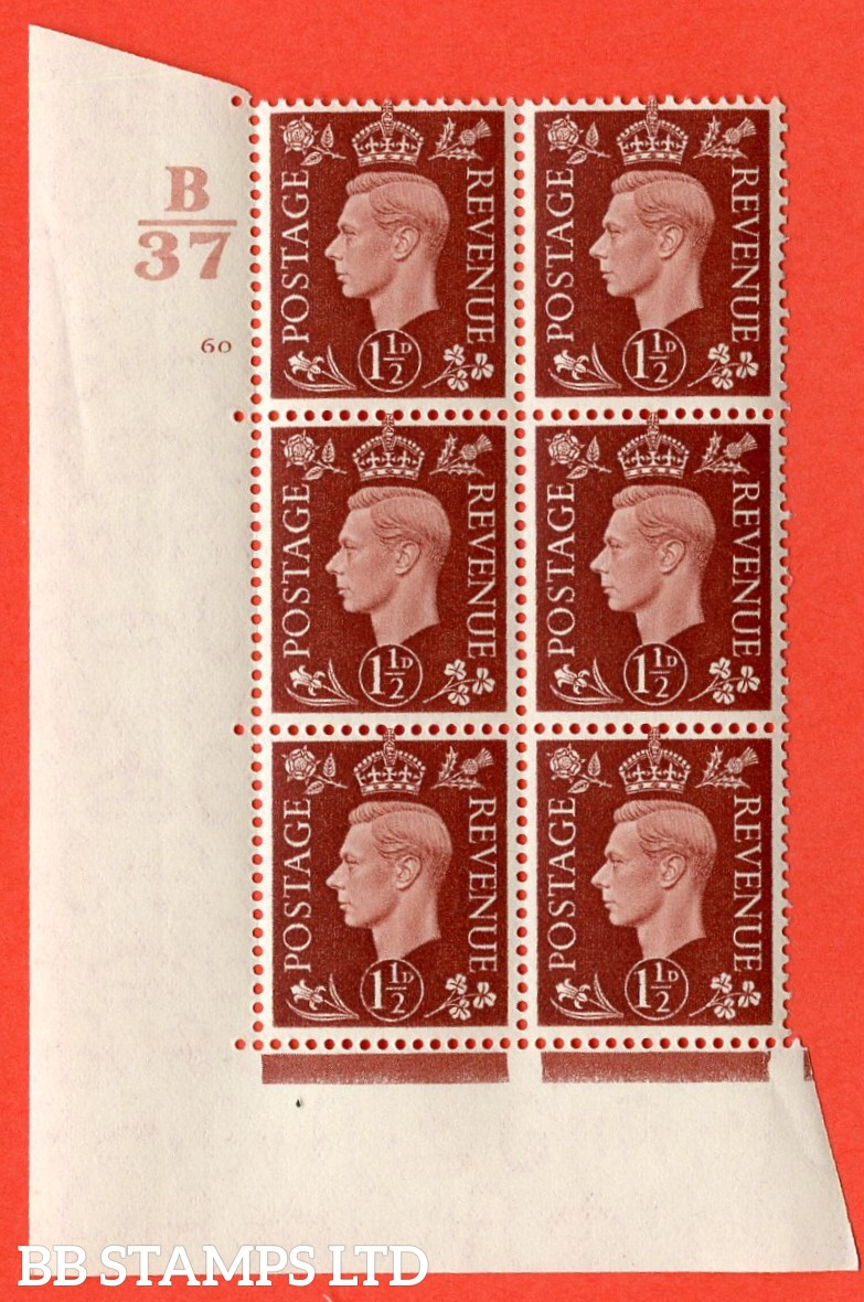"""SG. 464. Q7. 1½d Red-Brown. A superb UNMOUNTED MINT """" Control B37 cylinder 60 (i) no dot """" control block of 6 with perf type 5 E/I. with marginal rule."""