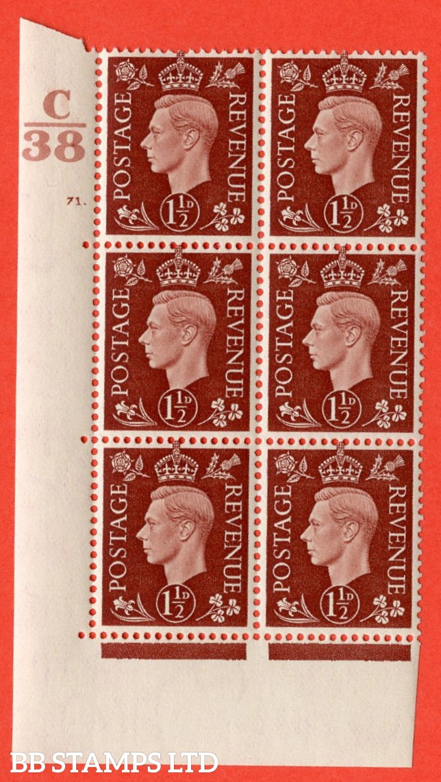 """SG. 464. Q7. 1½d Red-Brown. A superb UNMOUNTED MINT """" Control C38 cylinder 71 dot """" control block of 6 with perf type 5 E/I. with marginal rule."""