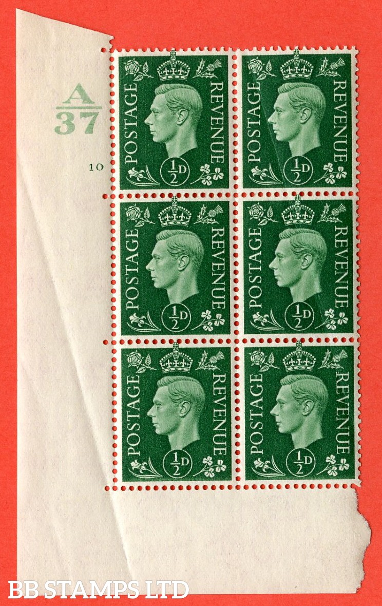 "SG. 462. Q1. ½d Green. A superb UNMOUNTED MINT"" Control A37 cylinder 10 no dot "" block of 6 with perf type 5 E/I without marginal rule. Creased in margin."