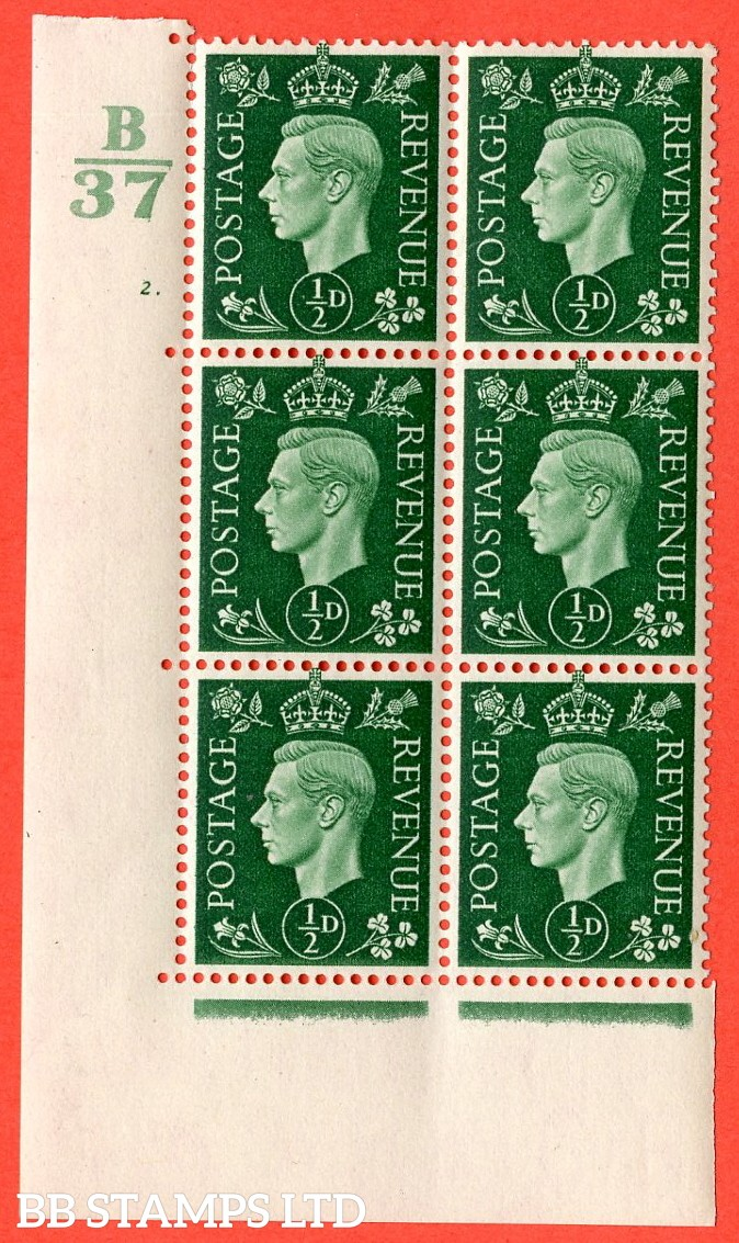 "SG. 462. Q1. ½d Green. A superb UNMOUNTED MINT "" Control B37 cylinder 2 dot "" block of 6 with perf type 5 E/I with marginal rule."