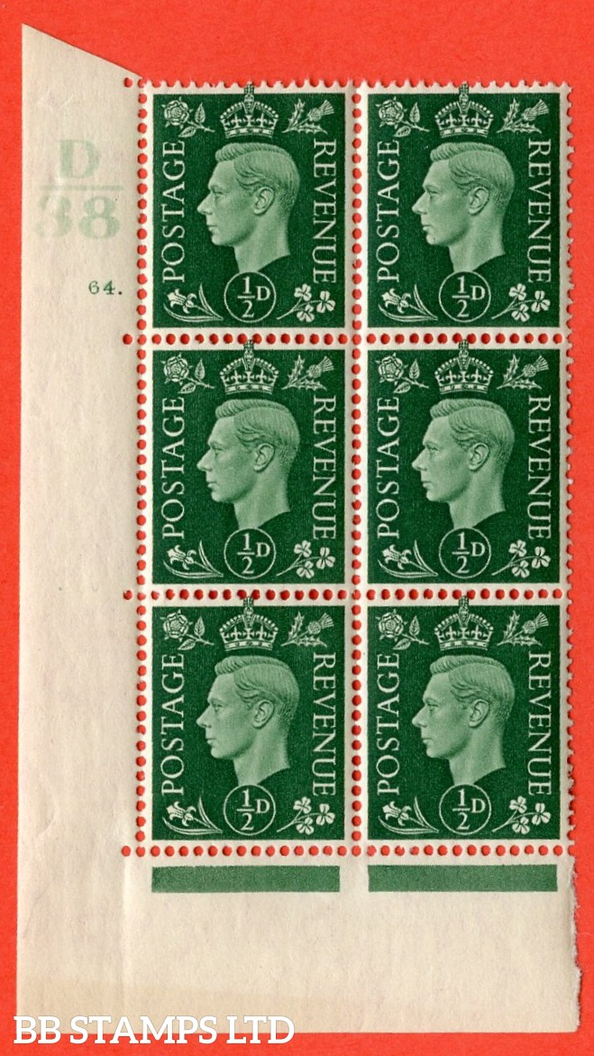 "SG. 462. Q1. ½d Green. A superb UNMOUNTED MINT"" Control D38 cylinder 64 dot "" block of 6 with perf type 5 E/I with marginal rule."
