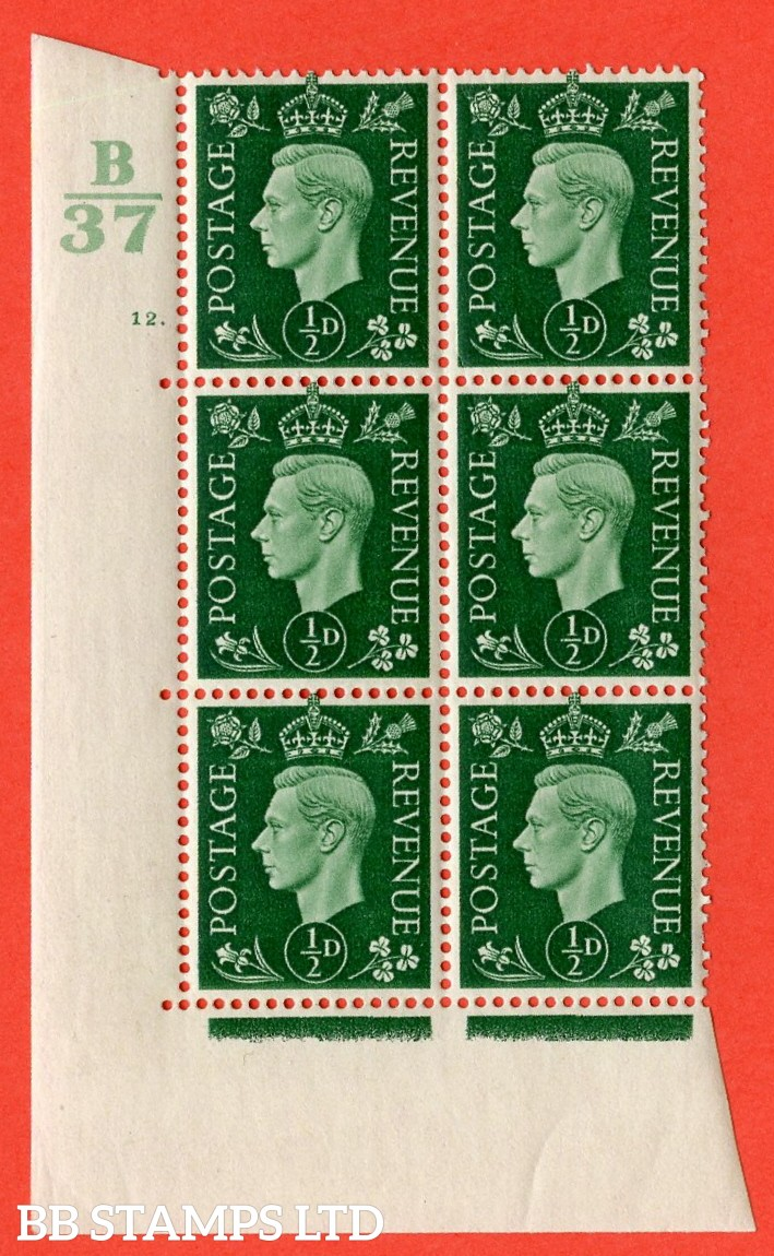 "SG. 462. Q1. ½d Green. A superb UNMOUNTED MINT "" Control B37 cylinder 12 dot "" block of 6 with perf type 5 E/I with marginal rule."