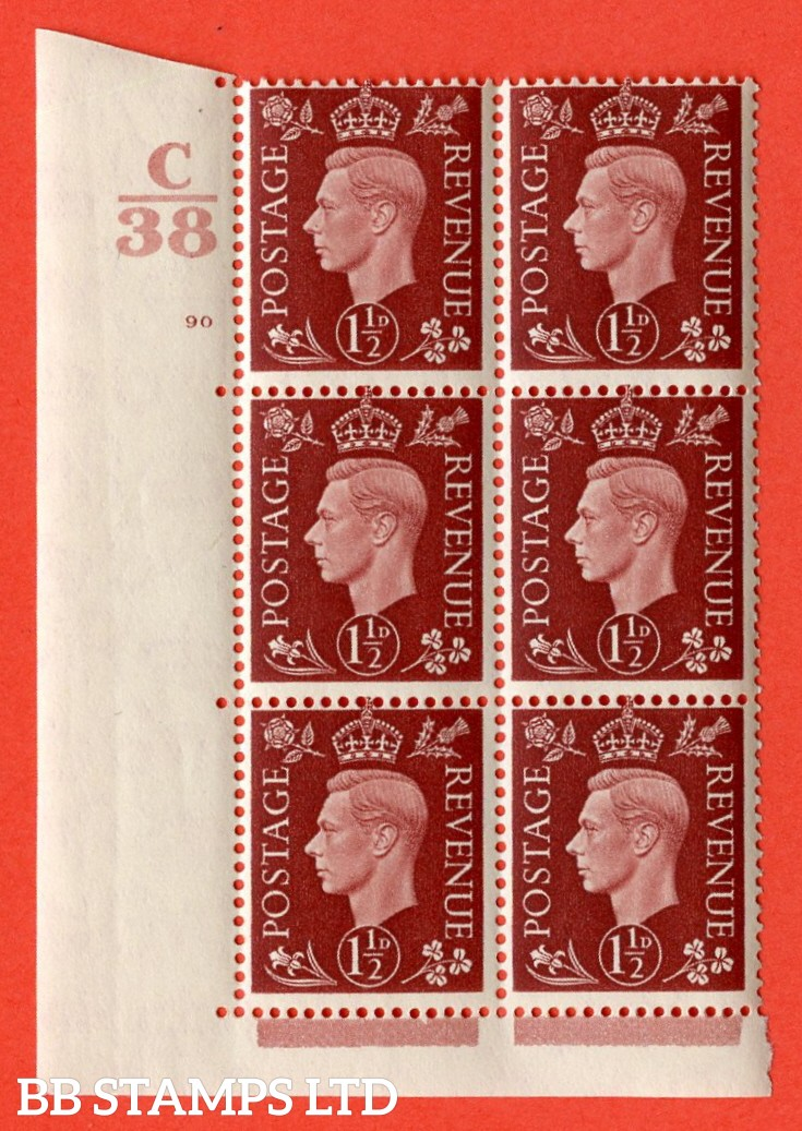 """SG. 464. Q7. 1½d Red-Brown. A superb UNMOUNTED MINT """" Control C38 cylinder 90 no dot """" control block of 6 with perf type 5 E/I. with marginal rule."""