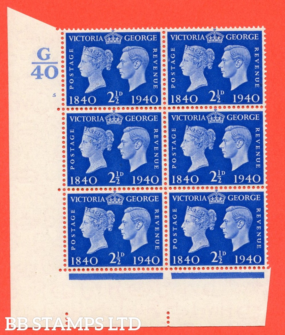 """SG. 483. QCom6 b. 2½d Ultramarine. A superb UNMOUNTED MINT """" Control G40 cylinder 5 no dot """" block of 6 with perf type 5 E/I. With listed variety """" retouched hair and neck """""""