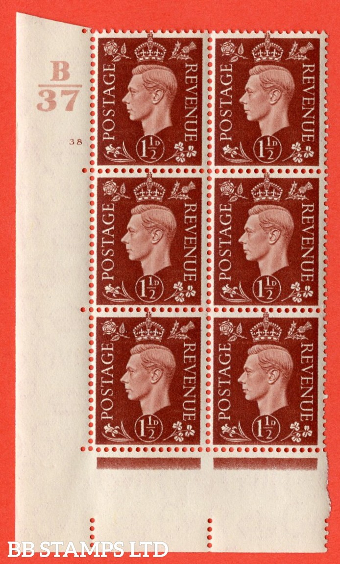 "SG. 464. Q7. 1½d Red-Brown. A superb UNMOUNTED MINT "" Control B37 cylinder 38 no dot "" control block of 6 with perf type 5 E/I. with marginal rule."