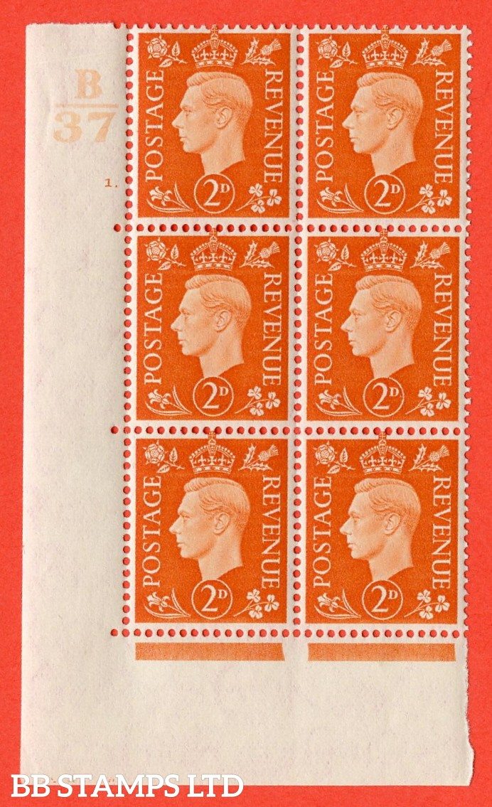 "SG. 465. Q10. 2d Orange. A very fine UNMOUNTED MINT "" Control B37 cylinder 1 dot "" control block of 6 with perf type 5 E/I."