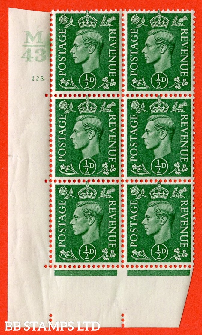 "SG. 485. Q2. ½d Pale Green. A very fine lightly mounted mint "" Control M43 cylinder 128 dot "" block of 6 with perf type 5 E/I with marginal rule."