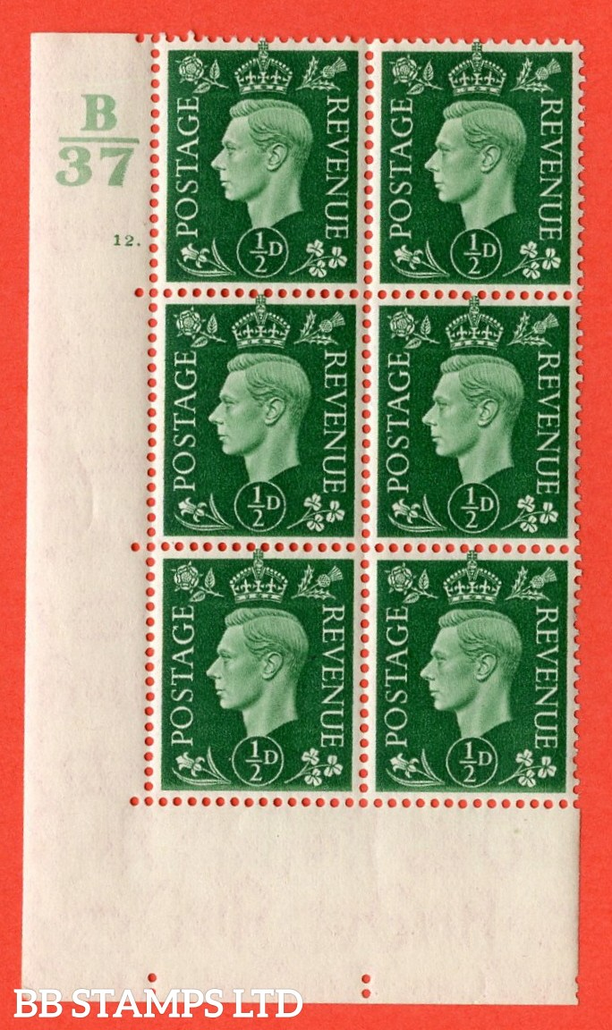"SG. 462. Q1. ½d Green. A superb UNMOUNTED MINT "" Control A37 cylinder 12 dot "" block of 6 with perf type 5 E/I with marginal rule."