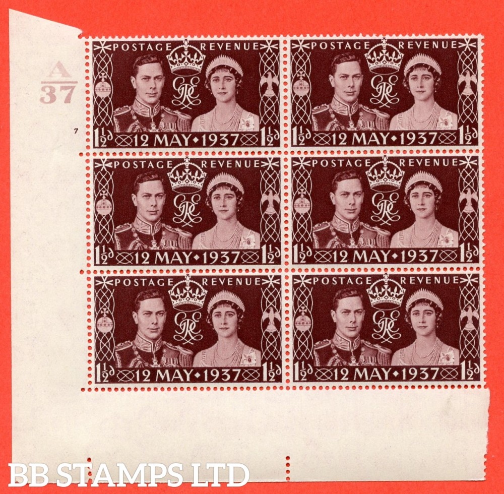"SG. 461. Qcom1. 1½d maroon. A superb UNMOUNTED MINT "" Control A37 cylinder 7RC no dot "" control block of 6 with perf type 5 E/I."