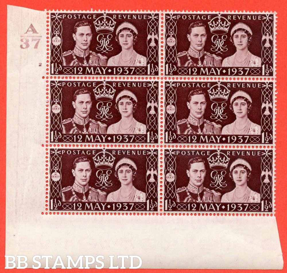 """SG. 461. Qcom1. 1½d maroon. A superb UNMOUNTED MINT """" Control A37 cylinder 2 no dot """" control block of 6 with perf type 5 E/I."""