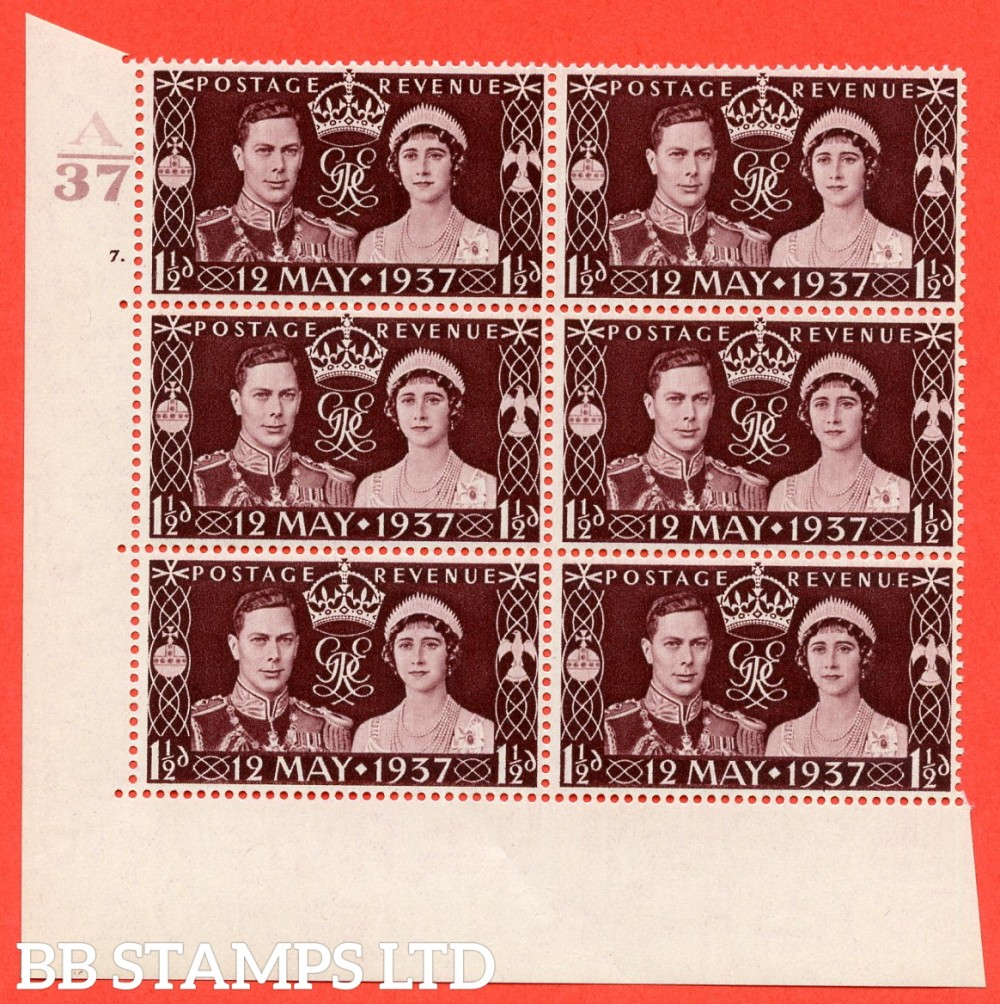 """SG. 461. Qcom1. 1½d maroon. A superb UNMOUNTED MINT """" Control A37 cylinder 7 dot """" control block of 6 with perf type 5 E/I."""