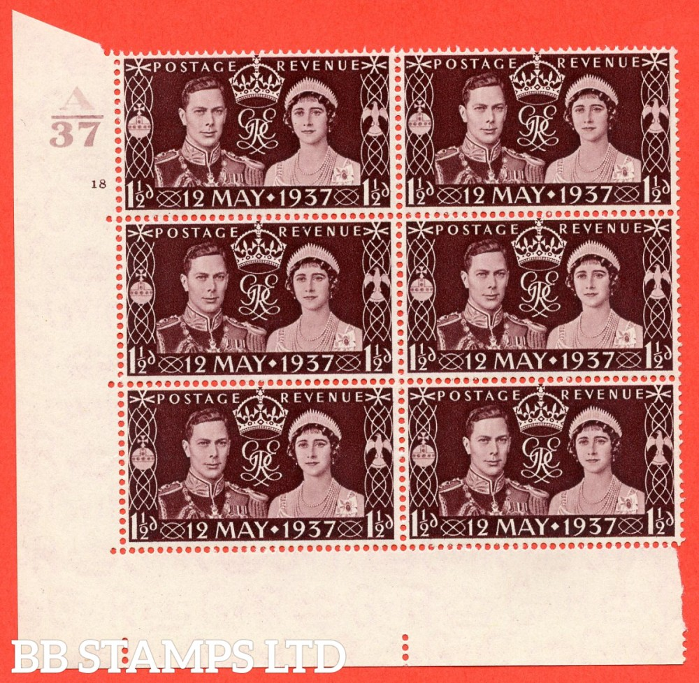 """SG. 461. Qcom1. 1½d maroon. A superb UNMOUNTED MINT """" Control A37 cylinder 18 no dot """" control block of 6 with perf type 5 E/I."""