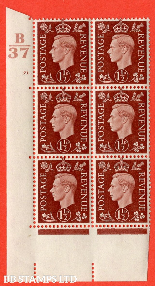 "SG. 464. Q7. 1½d Red-Brown. A superb UNMOUNTED MINT "" Control B37 cylinder 71 dot "" control block of 6 with perf type 5 E/I. with marginal rule."