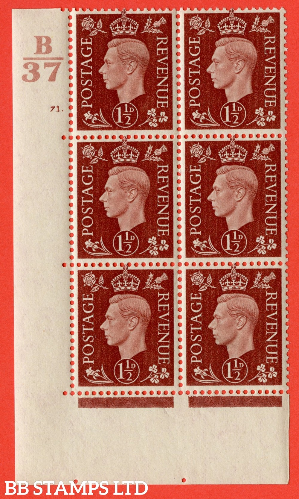 """SG. 464. Q7. 1½d Red-Brown. A fine mounted mint """" Control B37 cylinder 71 dot """" control block of 6 with perf type 5 E/I. with marginal rule."""